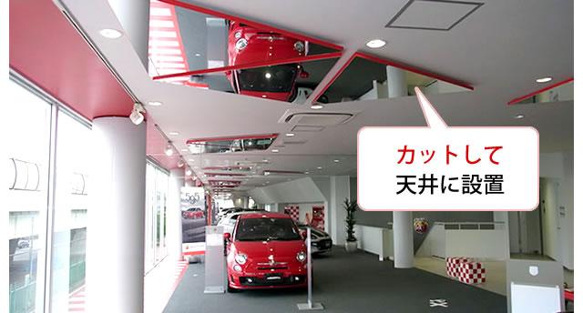 自動車のショールーム