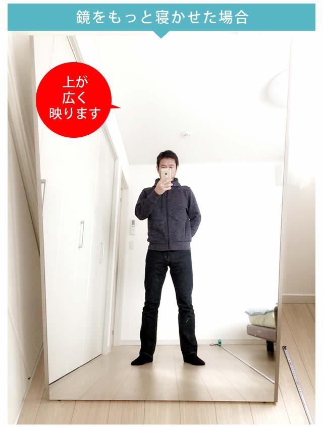 鏡からの距離4