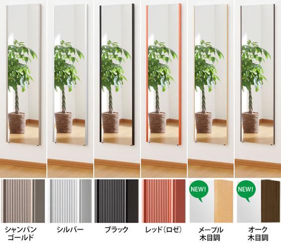 6色のフレーム